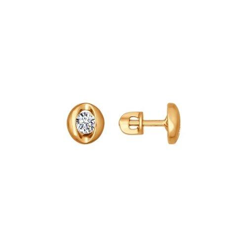 Серьги-пусеты SOKOLOV из золота с фианитами серьги пусеты круглые