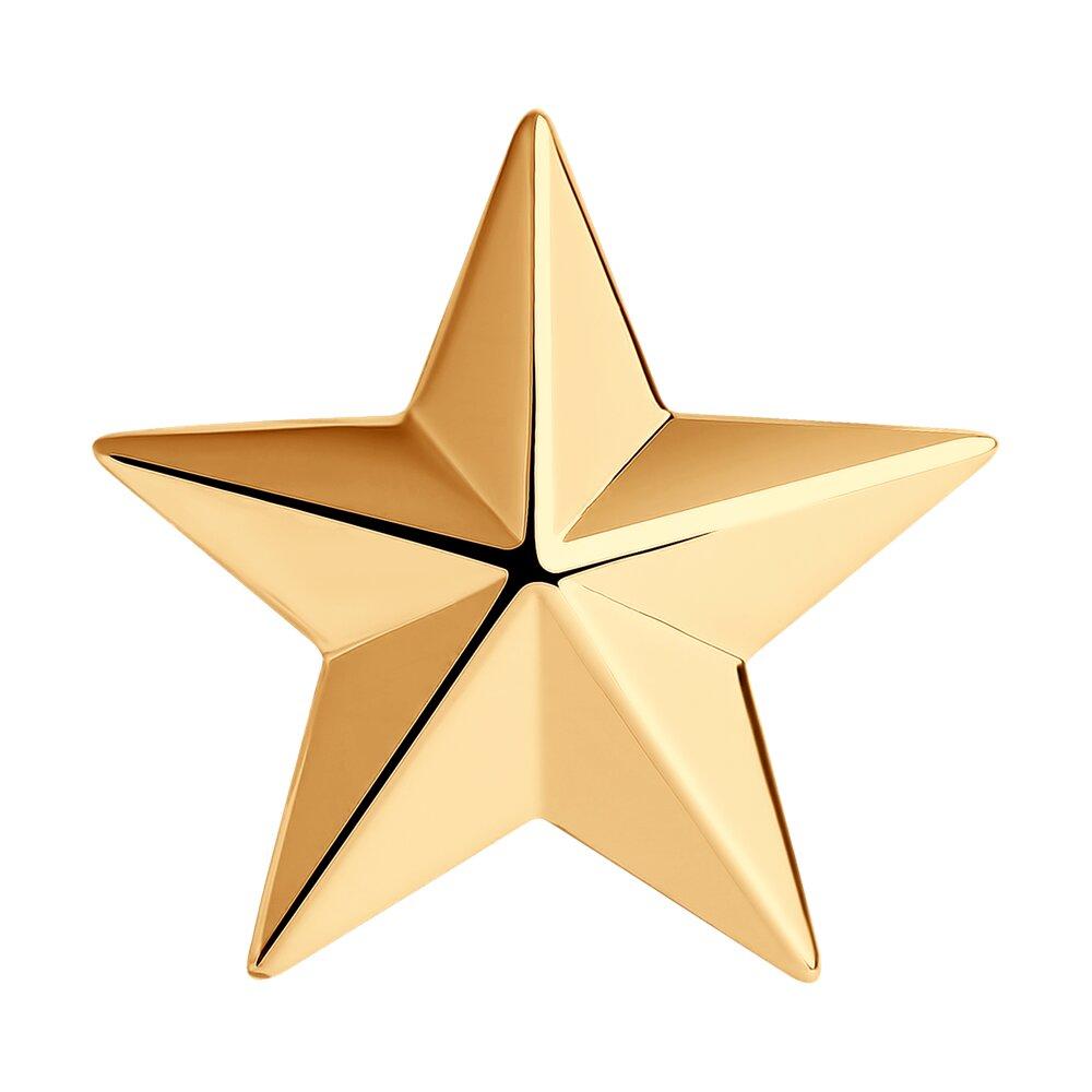 Золотая звезда на погоны SOKOLOV