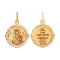 Иконка из золота с ликом «Божьей Матери Владимирской»