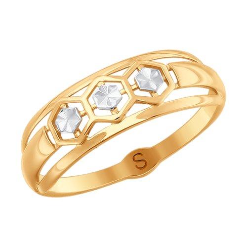 Кольцо из золота с алмазной гранью (017929) - фото