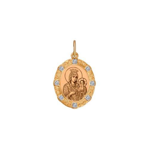 Золотая нательная иконка «Святая мученица царица Александра» SOKOLOV нательная иконка святая мученица нина
