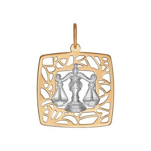Золлотая подвеска «Знак зодиака Весы» SOKOLOV am 672 подвеска знак зодиака весы латунь янтарь