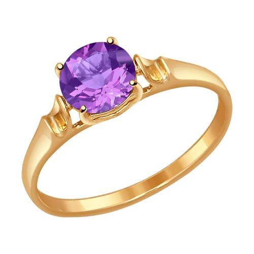 Кольцо из золота с сиреневым александрит (синт.) (715356) - фото