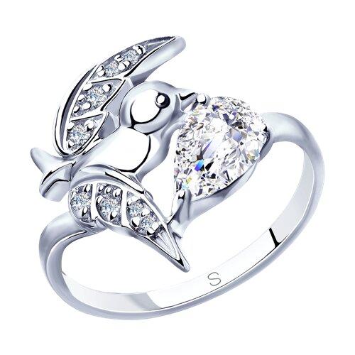 Кольцо из серебра с фианитами (94012869) - фото
