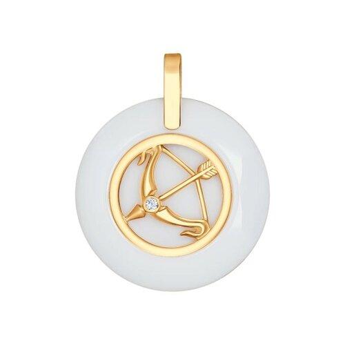 Керамическая подвеска « Знак зодиака Стрелец» из золота
