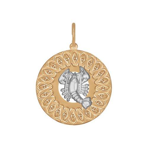 Фото - Подвеска знак зодиака SOKOLOV из комбинированного золота с алмазной гранью «Рак» подвеска знак зодиака рак sokolov из комбинированного золота