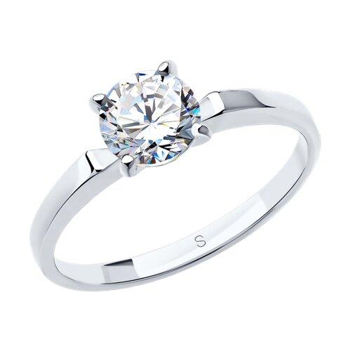 Помолвочное кольцо из белого золота с фианитом (014651) - фото