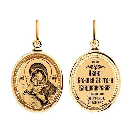 Иконка «Икона Божьей Матери Владимирская»