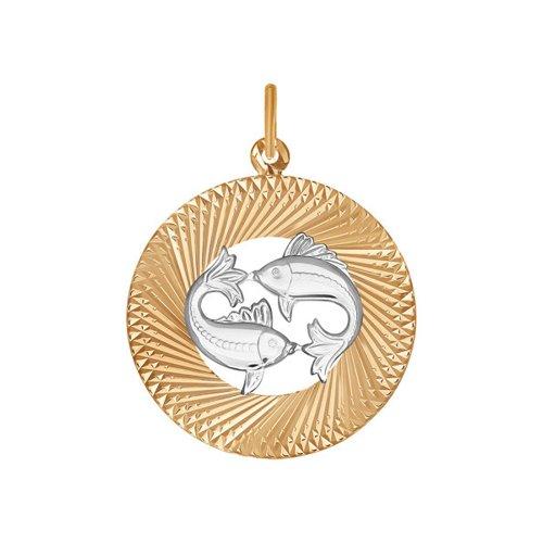 Фото - Подвеска «Знак зодиака Рыбы» SOKOLOV из комбинированного золота подвеска знак зодиака рак sokolov из комбинированного золота