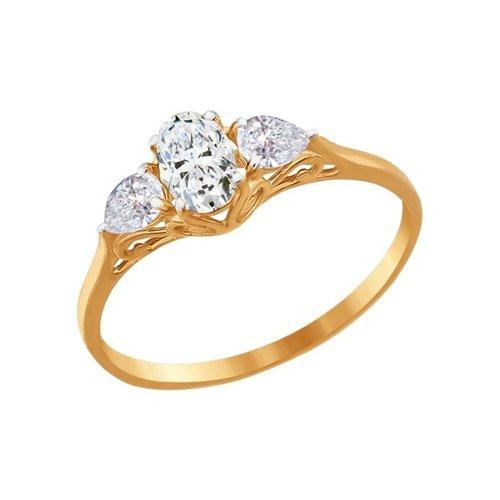 Золотое кольцо с тремя фианитами SOKOLOV золотое кольцо ювелирное изделие 01k645533