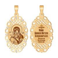 Золотая иконка с ликом Божьей Матери Владимирской