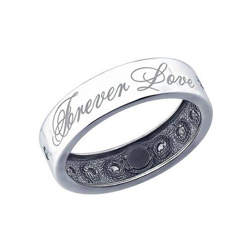 Кольцо «Вечная Любовь» SOKOLOV из серебра с фианитом цена