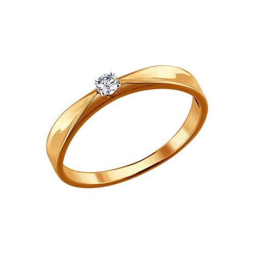 Помолвочное кольцо из золота с бриллиантом (1110100) - фото