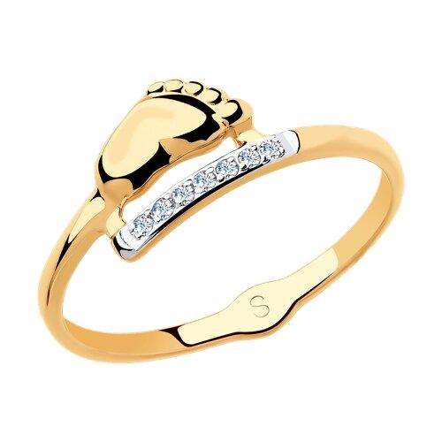 Кольцо из золота с фианитами (018148) - фото