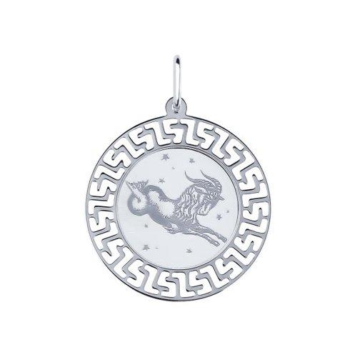 Подвеска «Знак зодиака Козерог» SOKOLOV win 02 10зеркало серебр знак зодиака козерог