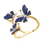 Кольцо с бабочками, украшенными бриллиантами и сапфирами