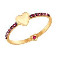 Кольцо «Сердце» из золота