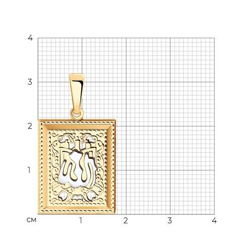 Подвеска мусульманская из комбинированного золота (034595) - фото №2