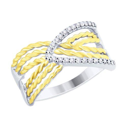 Кольцо из серебра (94012453) - фото