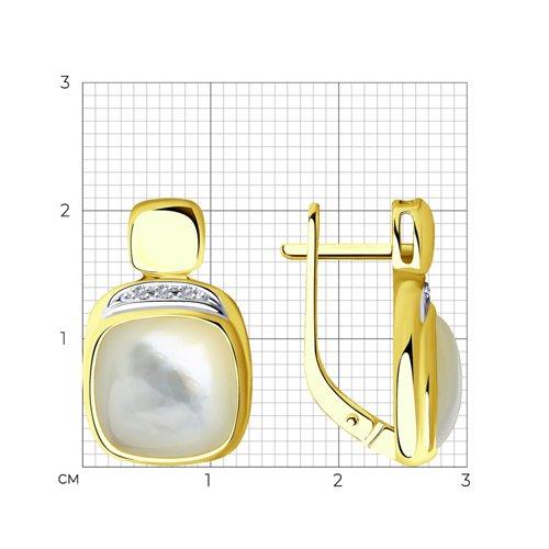 Серьги из золота с бриллиантами и перламутром 1021438-2 SOKOLOV фото 2