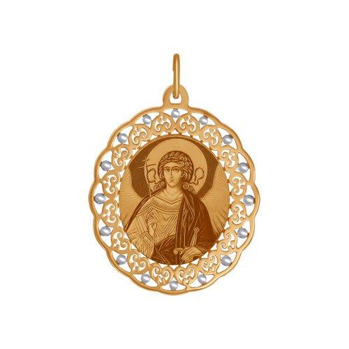 Золотая иконка «Ангел Хранитель» SOKOLOV елена смирнова ангел хранитель