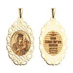Подвеска из золота «Икона Божией Матери Иверская»