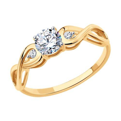 Помолвочное кольцо из золота с фианитами (017154) - фото
