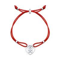 Браслет с серебром «Сердце»