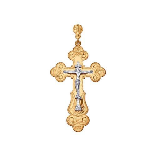 Православный крест с гравировкой (121058) - фото