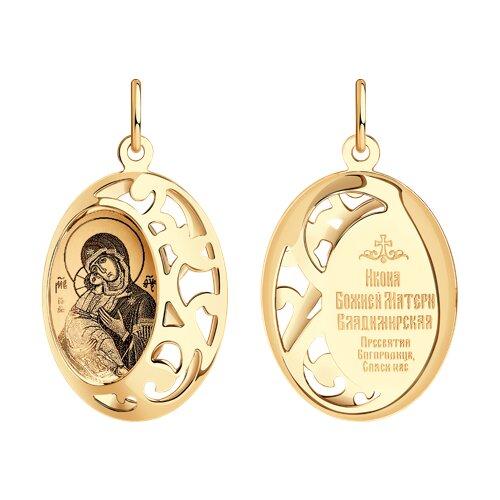 Иконка с ликом Божьей Матери Владимирской (104008) - фото