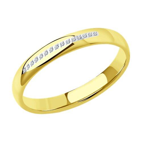 Кольцо из желтого золота с фианитами (110148-2) - фото