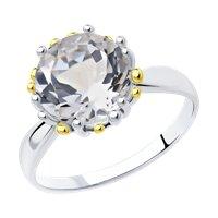 Кольцо из серебра с горным хрусталем и золочением