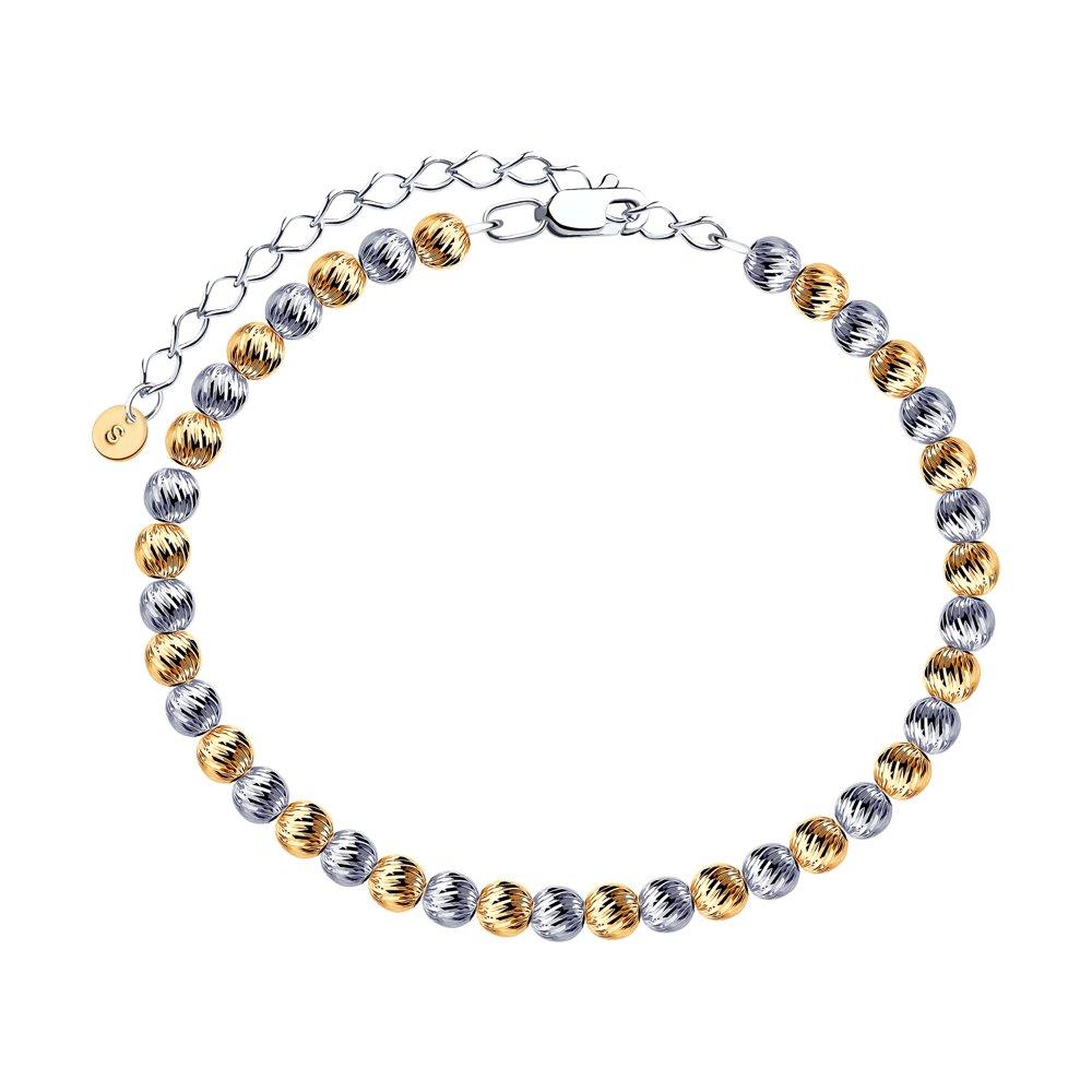 Браслет SOKOLOV из комбинированного с алмазной гранью