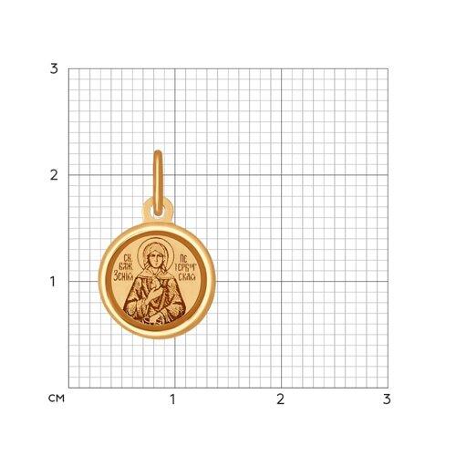 Иконка из золота с лазерной обработкой (104109) - фото №2