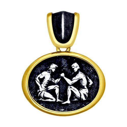 Фото - Подвеска «Знак зодиака Близнецы» SOKOLOV из золочёного серебра am 812 брелок знак зодиака близнецы латунь янтарь