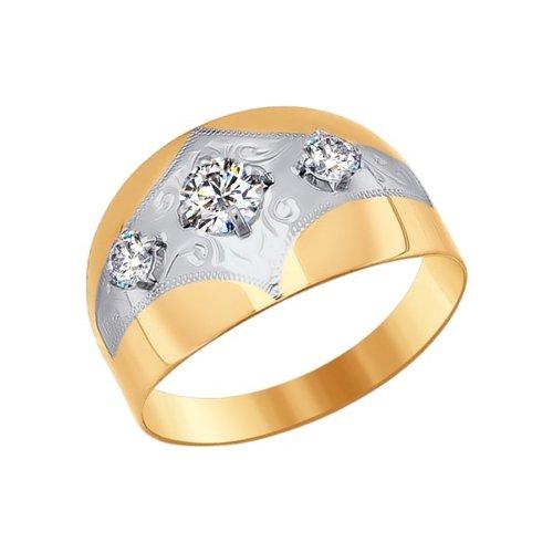 Кольцо SOKOLOV из золота с гравировкой с фианитами sokolov золотое кольцо с гравировкой 014743 размер 19 5