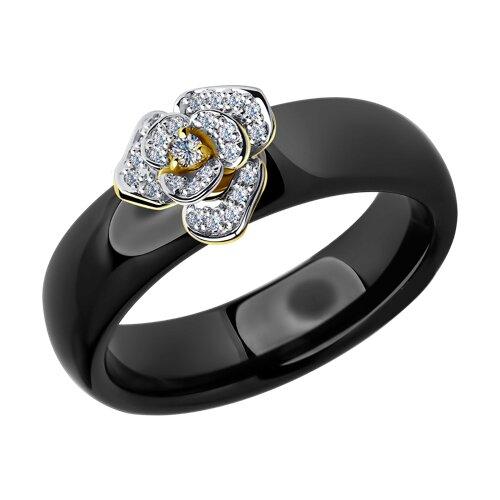 Керамическое кольцо с жёлтым золотом и бриллиантами SOKOLOV