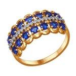 Кольцо из золочёного серебра с бесцветными и синими фианитами