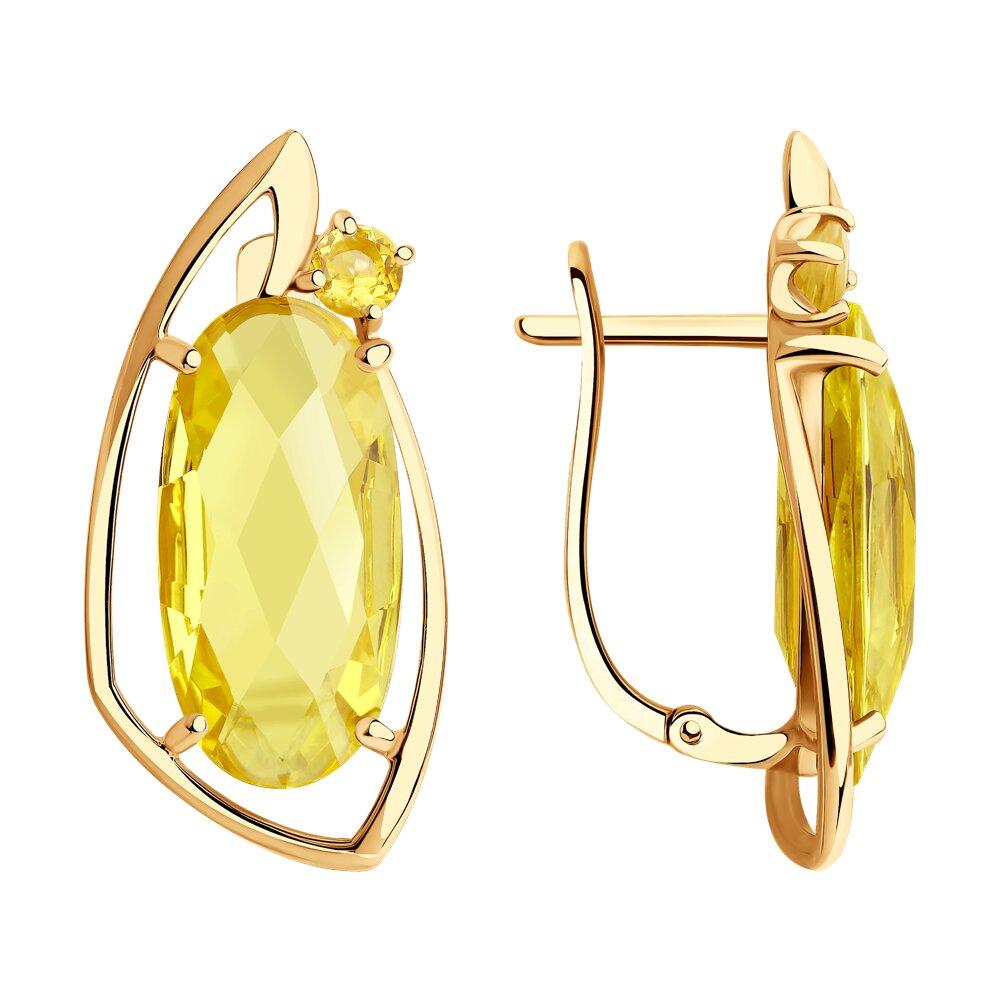 Серьги SOKOLOV из золота с цитринами