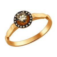 Кольцо из золота с коньячными бриллиантами