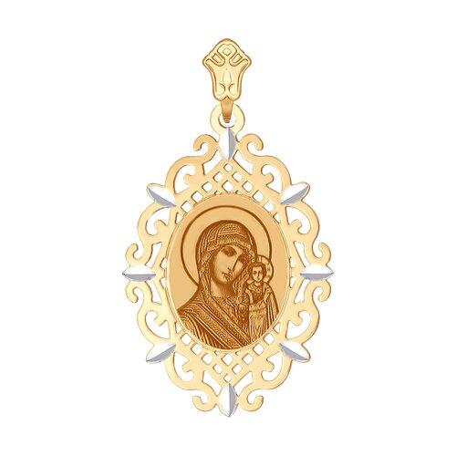 Золотая нательная иконка «Икона Божьей Матери Казанская» SOKOLOV яйцо декоративное sima land казанская икона божьей матери на подставке высота 11 см