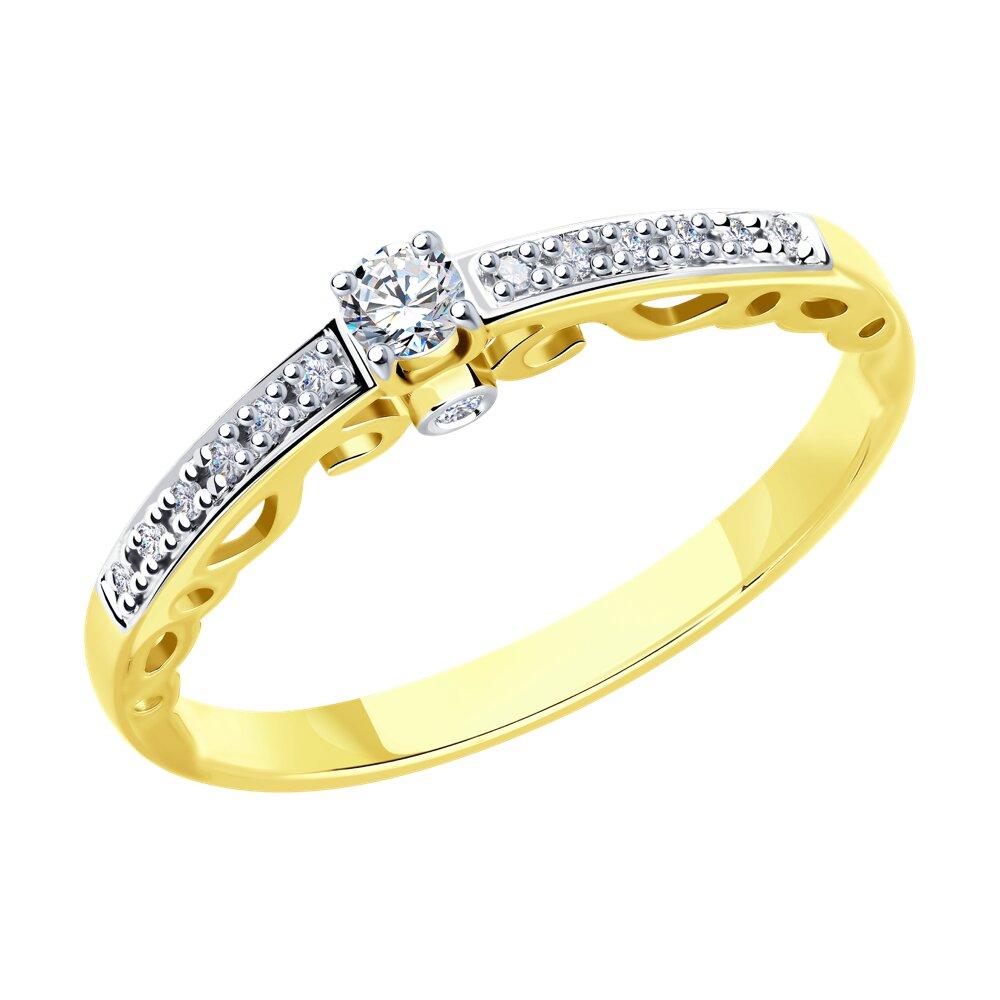 Кольцо SOKOLOV из желтого золота с бриллиантами фото