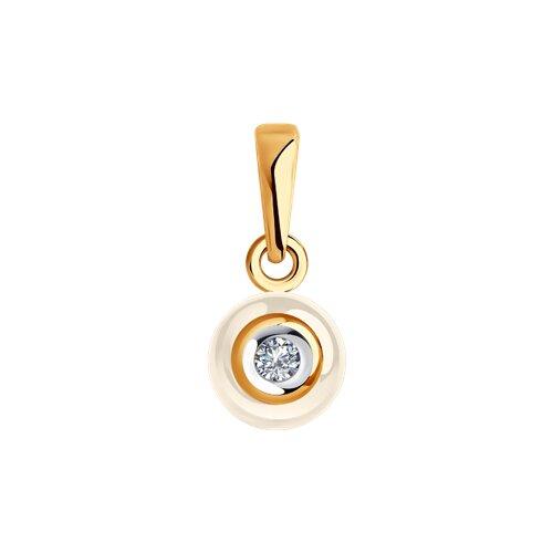 Подвеска из золота с бриллиантом (6035014) - фото