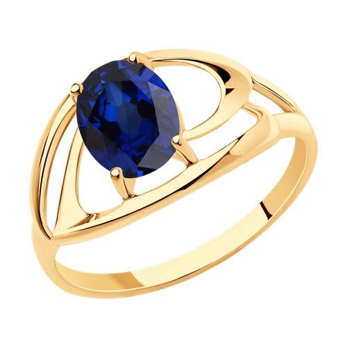 Кольцо из золота с корундом