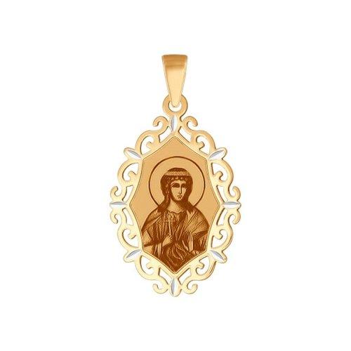 Иконка из золота с алмазной гранью и лазерной обработкой (102366) - фото