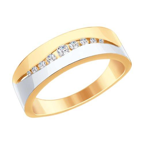 Кольцо из золота с бриллиантами (1011037) - фото