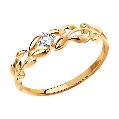 Кольцо из золота с фианитом (017237) - фото