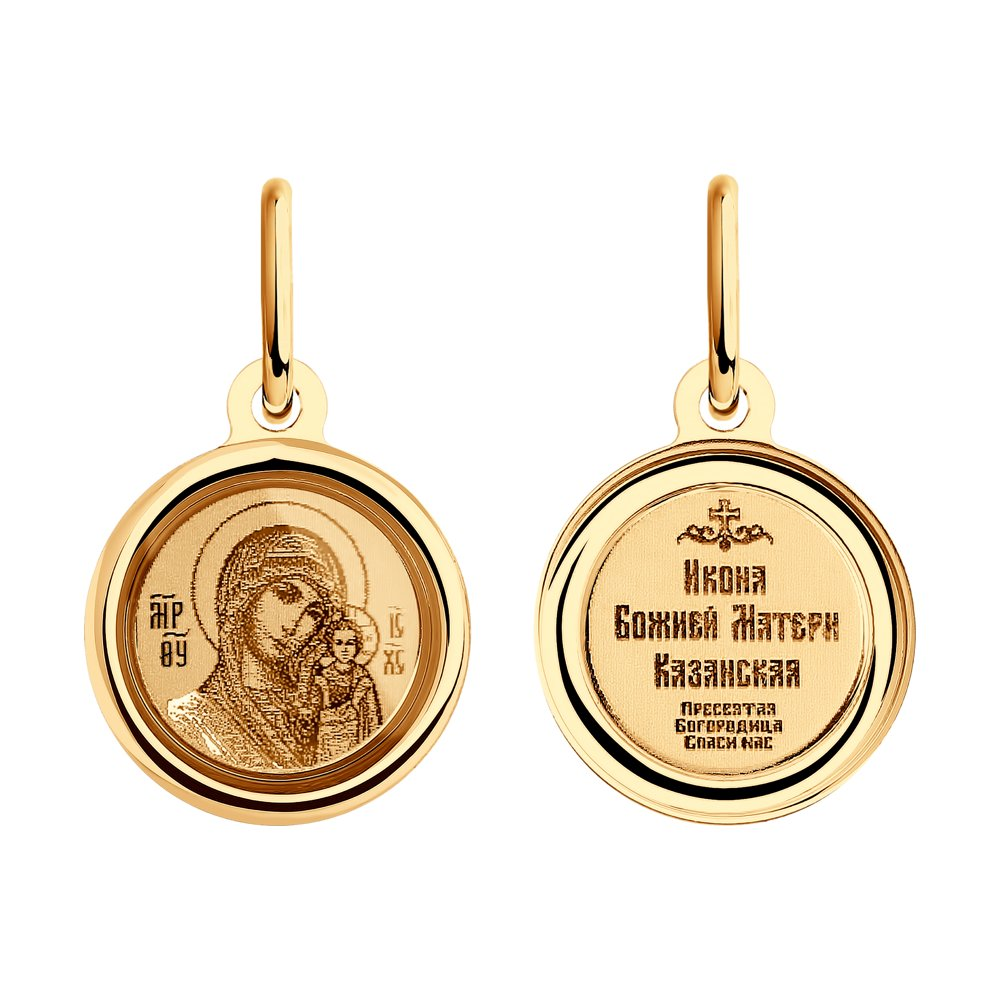 Иконка «Икона Божьей Матери Казанская» SOKOLOV тарелка декоративная lefard икона казанской божьей матери