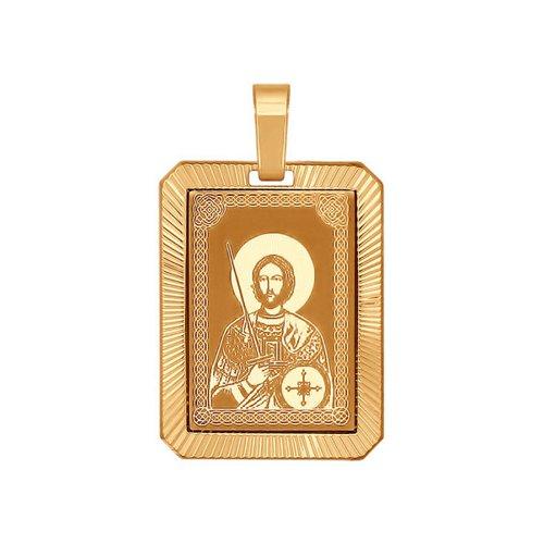 Золотая нательная иконка «Святой благоверный князь Александр Невский»