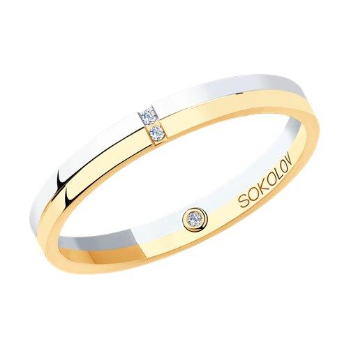 Кольцо из комбинированного золота (1114177-01) - фото